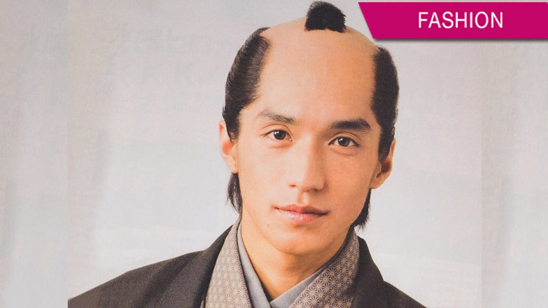 The bizarre origin behind the Japanese ponytail fashion trend for men