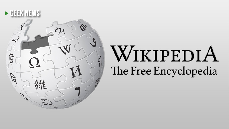 Wikipedia used to be a search engine for porn