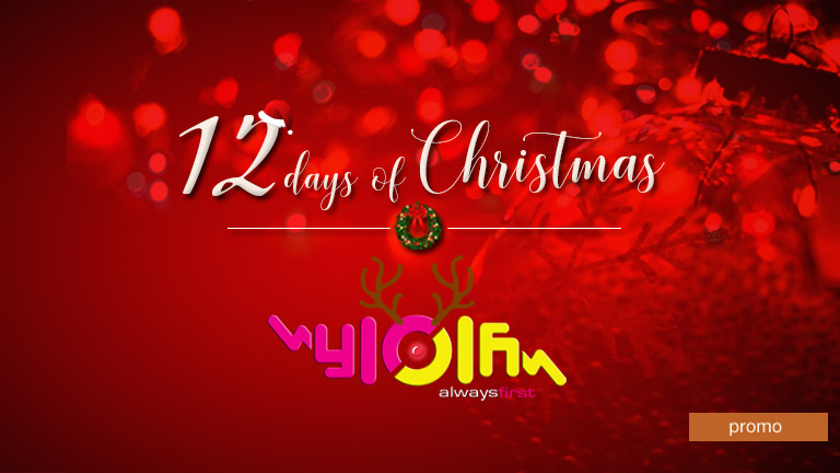Y101 12 Days of Christmas